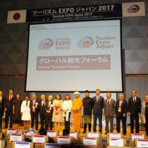 ツーリズムEXPOジャパン世界観光大臣級会合