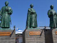 四国が描く観光の渦に飛び込め高知編
