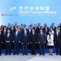世界観光連盟
