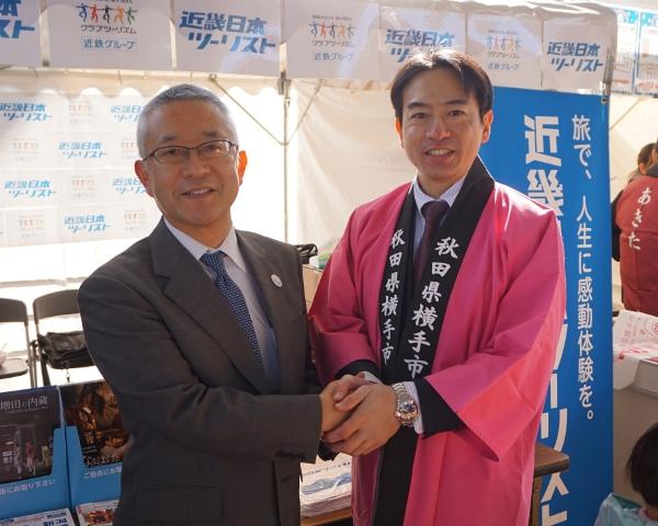 三田・近ツー関西社長と髙橋・横手市長