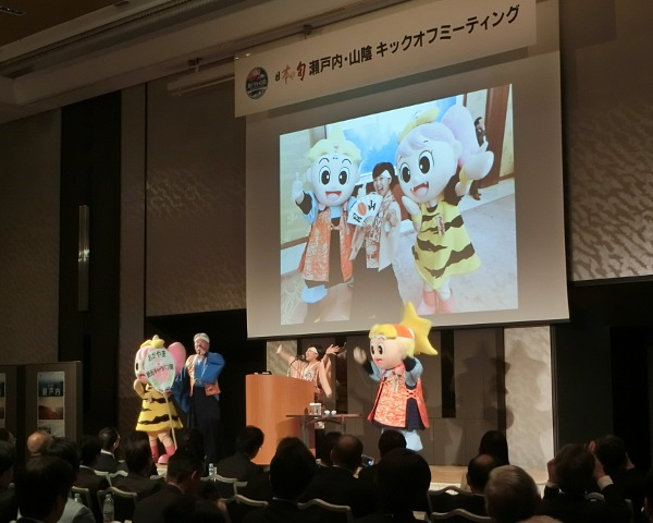 日本の旬瀬戸内・山陰キックオフミーティング