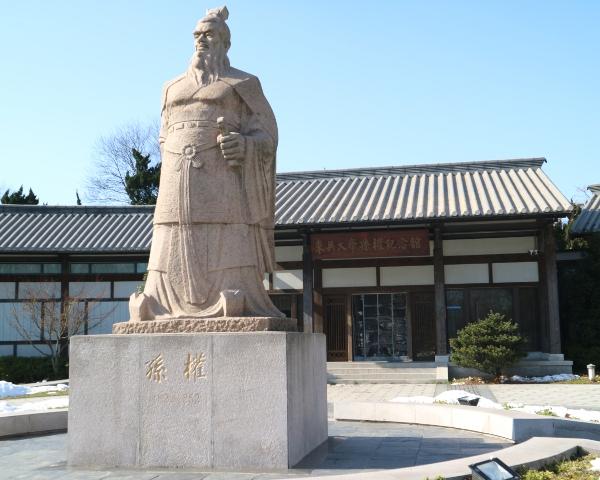東呉大帝孫権記念館