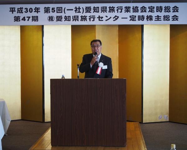 一般社団法人愛知県旅行業協会総会