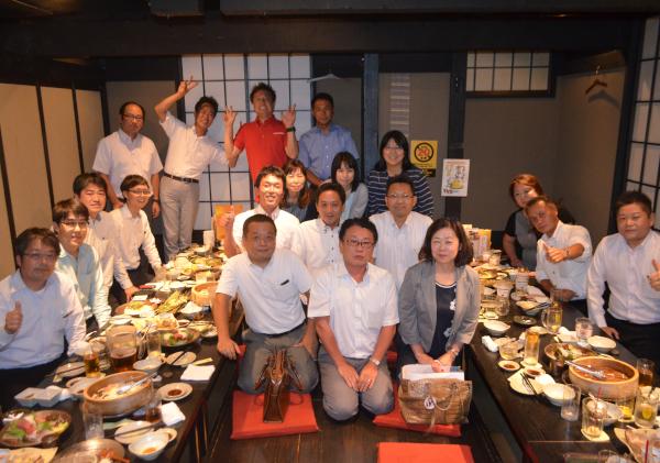 一般社団法人奈良県旅行業協会