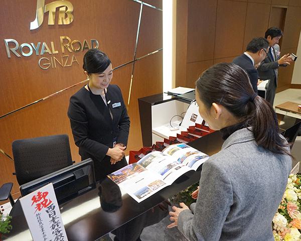 JTBロイヤルロード銀座大阪店