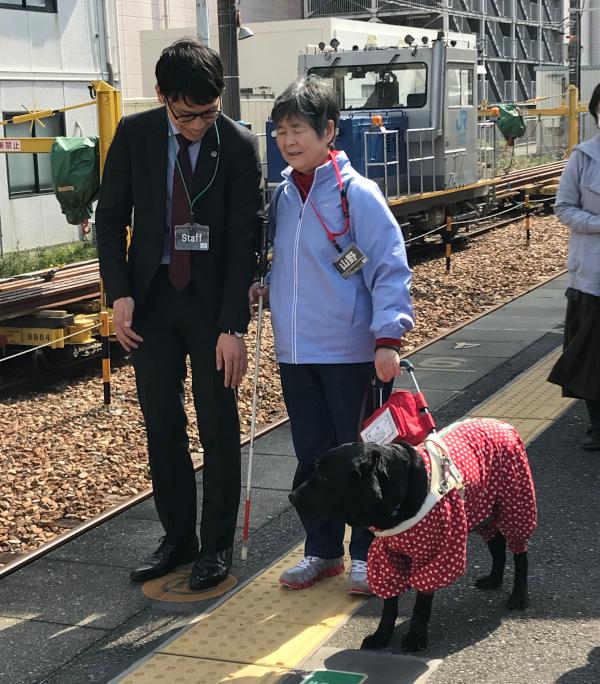 JR西日本視覚障がい者と勉強会