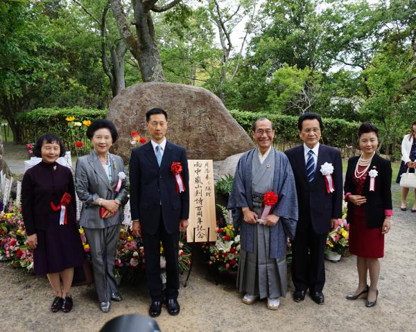 日中国際文化交流協会
