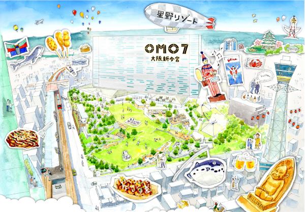 星野リゾートOMO7大阪新今宮