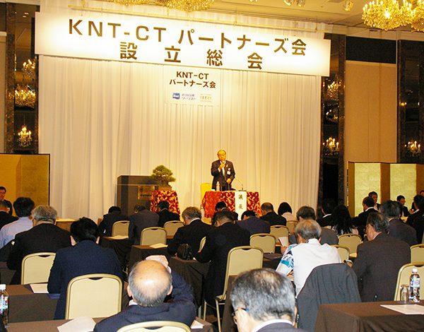 KNT−CTパートナーズ会
