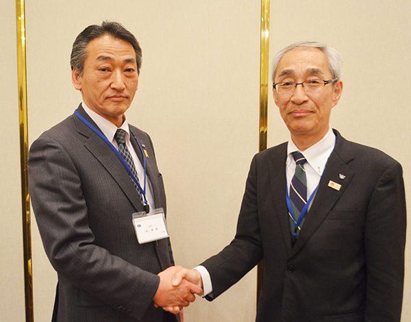 滋賀県旅行業協会