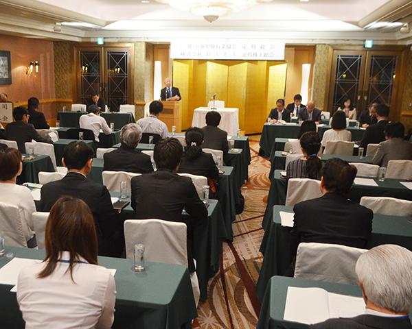 兵庫県旅行業協会