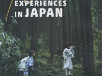 100 Experiences in Japan-Find the Japan of your Dreams