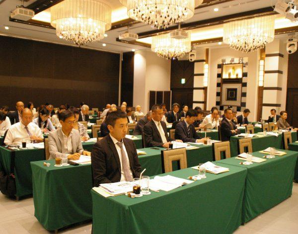 東京都ホテル旅館組合