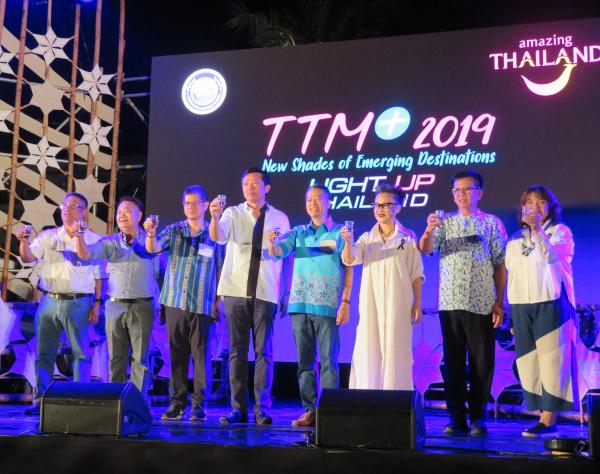 TTM+2019