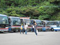 貸切バスの手数料記載