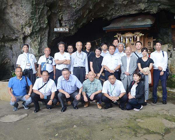 協同組合大阪府旅行業協会