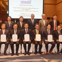 UNWTO世界観光倫理憲章に署名