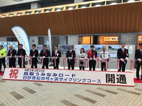 弓ヶ浜サイクリングコース式典