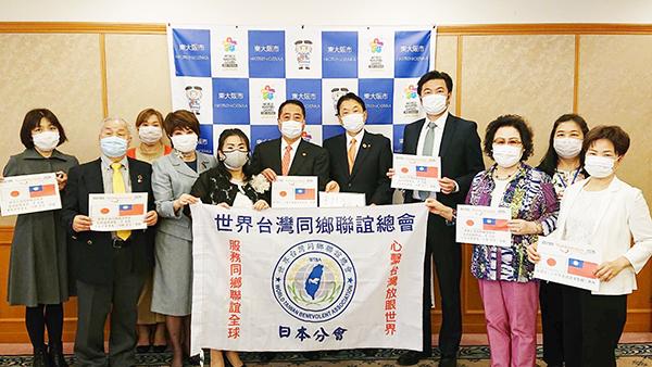 東大阪市に医療用防護衣マスク2千枚寄贈