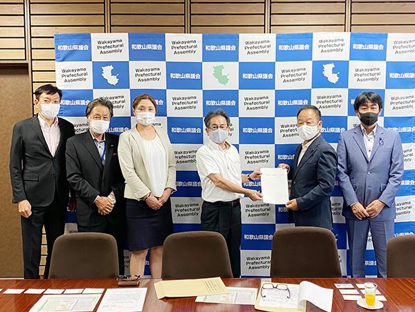 和歌山県旅行業協会