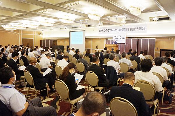 KNT—CTパートナーズ関西連合会大商談会