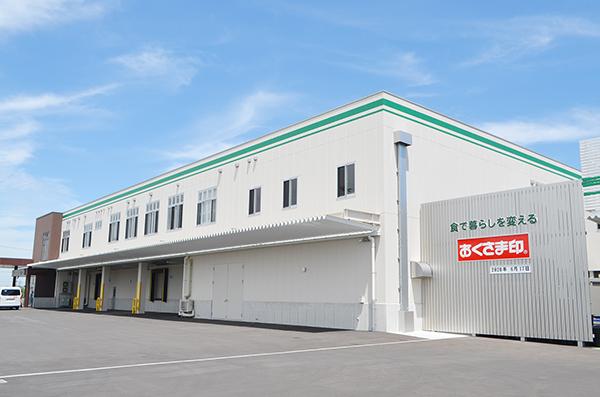 食品開発センター