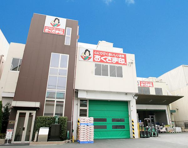 大阪府松原市の本社屋
