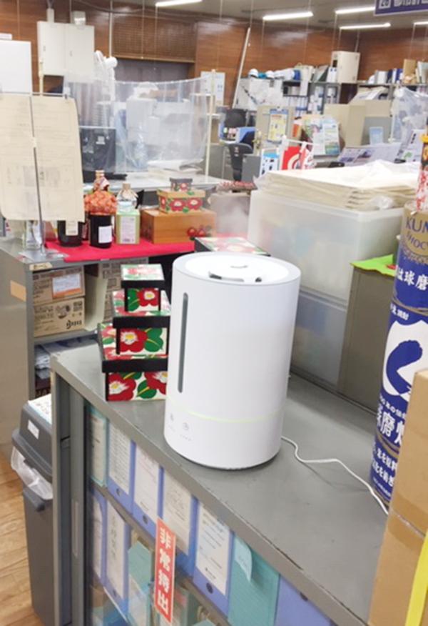 空間除菌噴霧器