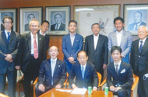 日本観光施設協会
