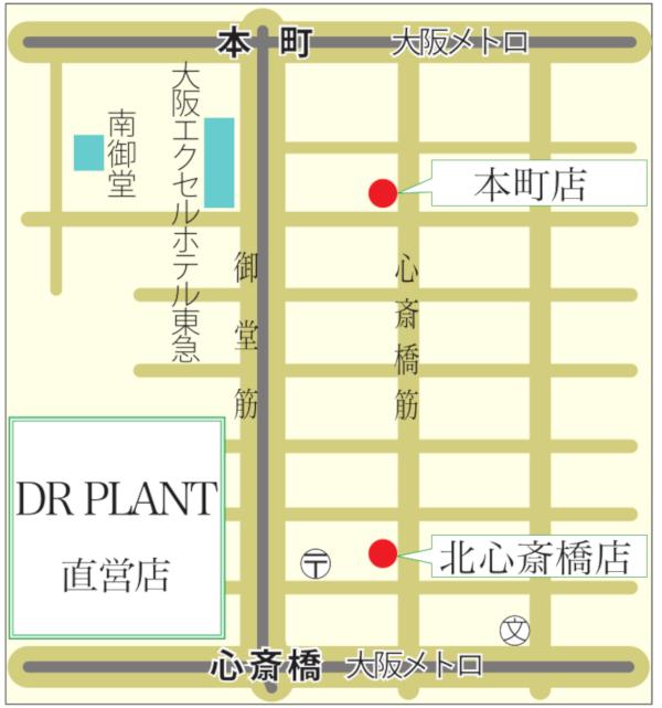 植物医生地図