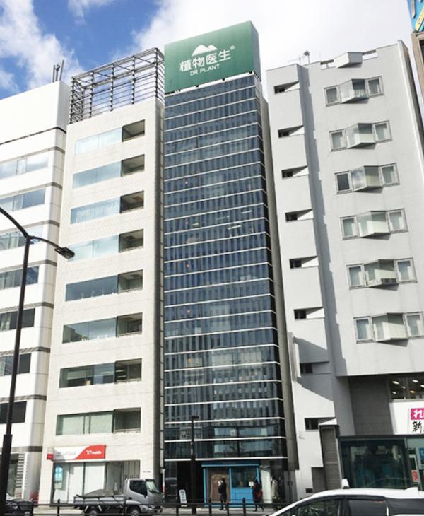 赤坂見附の研究所