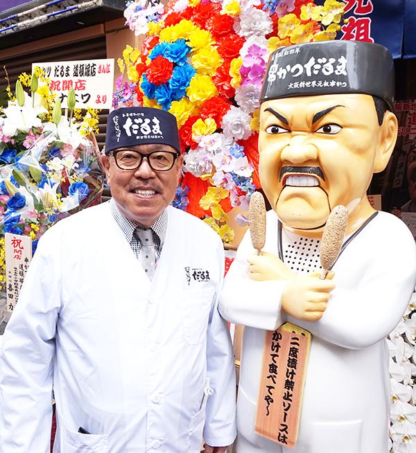 道頓堀商店会上山勝也会長