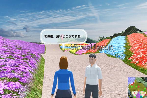 バーチャル・ジャパン・プラットフォーム