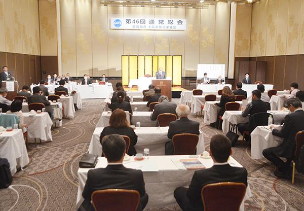 協同組合大阪府旅行業協会総会