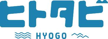 ヒトタビHYOGO