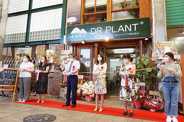 DR PLANT植物医生・布施店