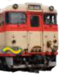 国鉄色キハ66・67形